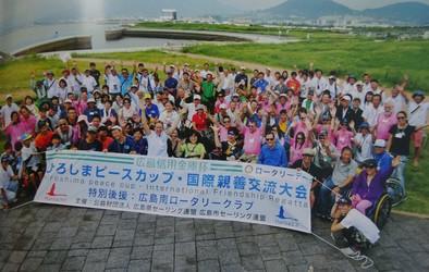 ヨットレース国際大会が開催