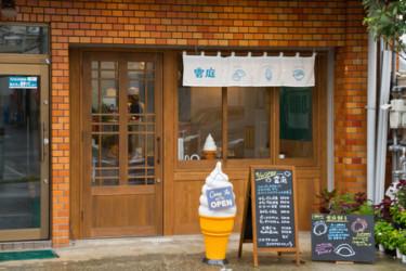 水餃子とルーローハンで台湾気分
